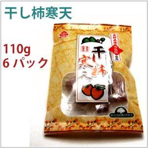 無添加 サンコー お菓子 干し柿寒天 110g  6パック