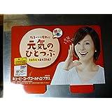 ボードポスター 米倉涼子 ポップ キューピーコーワゴールド 両面 笛木優子 非売品