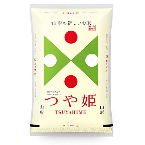 【合鴨農法 精米 白米】 無農薬 つや姫 5kg 山形県産 令和 2年産 特別栽培米 米