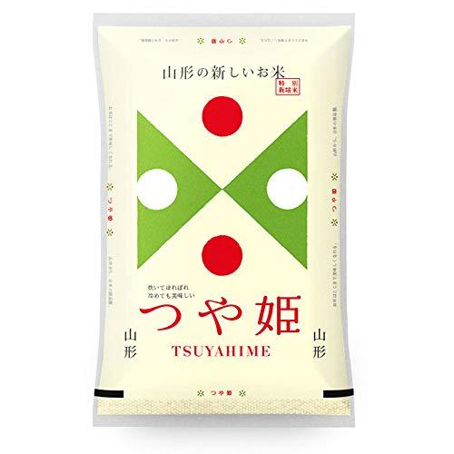 つや姫 無洗米 5kg 山形県産 特別栽培米 新米 令和2年産
