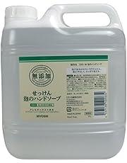 ミヨシ石鹸無添加 せっけん 泡のハンドソープ 詰替用 3L×4個セット