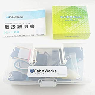 TFabWorks micro:bit用子供向けスターターキットA3M MB-ST-SET-A3M