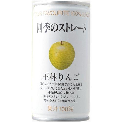 フロリダスモーニング 四季のストレート 王林りんごジュース 195g×30缶 国産100%ストレート果汁