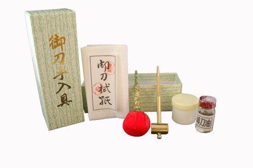Reinigungs-Set für Japanische Schwerter Katana (Papierbox mit Hammer)