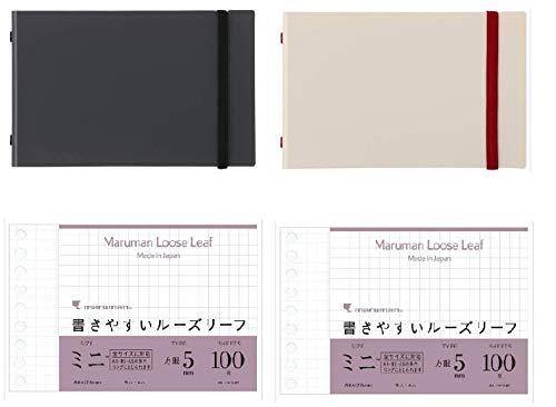 マルマン ミニサイズ プラスチックバインダー FM63 グレー・アイボリー2冊 /ルーズリーフミニ 5mm方眼罫 L1432 2冊