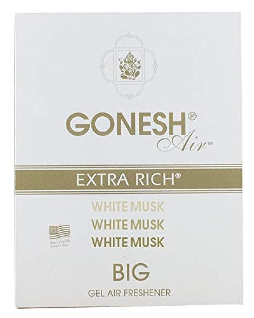 踏みつけ広範囲論理的GONESH ビッグゲルエアフレシュナー ホワイトムスク