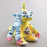 dingtian Juguete de Peluche Digimon Toy Gabumon Figura Muñecos De Peluche Muñecos De Peluche Suaves Y Coloridos 13  Cm