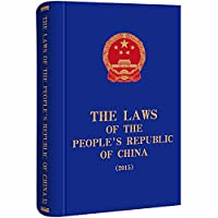 THE LAWS OF THE PEOPLE'S REPUBLIC OF CHINA中华人民共和国法律(2015 英文)