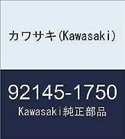 カワサキ(Kawasaki) 純正部品 スプリング 92145-1750