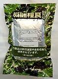 戦闘糧食II型 ミリめし 名古屋赤味噌牛スジ煮込み