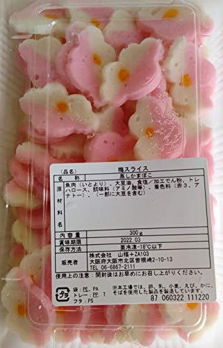 うめ型 梅かま スライス 300g 業務用 冷凍 蒲鉾 梅