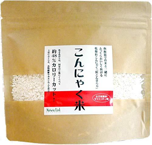 Nature Link(ネイチャーリンク) こんにゃく米 乾燥 粒こんにゃく ダイエット 糖質オフ 低糖質 糖質制限 カロリーオフ 無農薬 こんにゃくごはん お米と炊くだけ簡単 粒こんきらり 500g