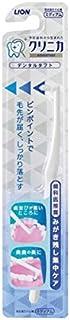 【お徳用 5 セット】 クリニカ アドバンテージ デンタルタフト×5セット