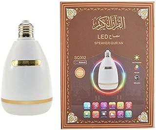 Quran LED Lamp with Speaker - White (SQ-302)