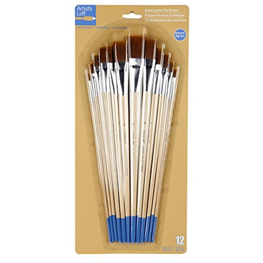 Artists Loft Necessities Brown Synthetic Flat Brushes