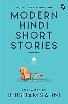 Modern Hindi Short Stories by [Bhisham Sahni]