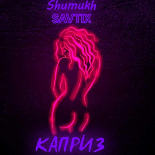 Shumukh & SAVTIX