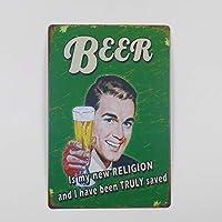 アルミメタルノベルティ危険サインインチ、ビールは私の新しい宗教であり、私は本当に救われました、ベストインメタルサインレトロな家の装飾バーパブホームのためのヴィンテージブリキサイン