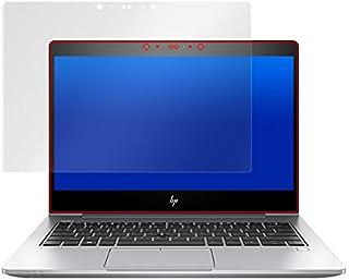 HP EliteBook 830 G5 用 日本製 指紋が目立たない 反射防止液晶保護フィルム OverLay Plus OLELITEBOOK830G5/1