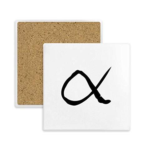 DIYthinker Greek Alphabet Alpha Schwarz Silhouette Platz Coaster-Schalen-Becher-Halter Absorbent Stein für Getränke 2ST Geschenk Mehrfarbig