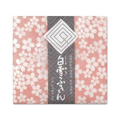白雪 友禅 ふきん 日本製 塩素系漂白剤可 しなやかな触感 桜/ピンク