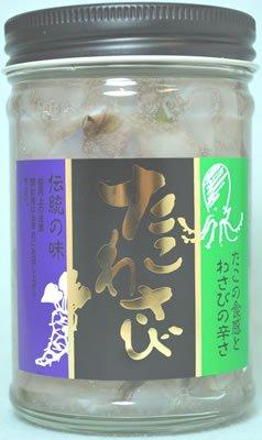たこわさび(瓶)130g