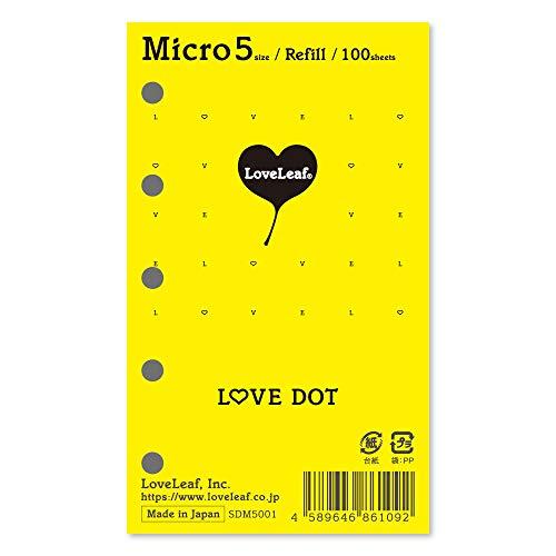 ラブリーフ システム手帳 リフィル マイクロ5 LOVEドット方眼 5穴 100枚 SDM5001