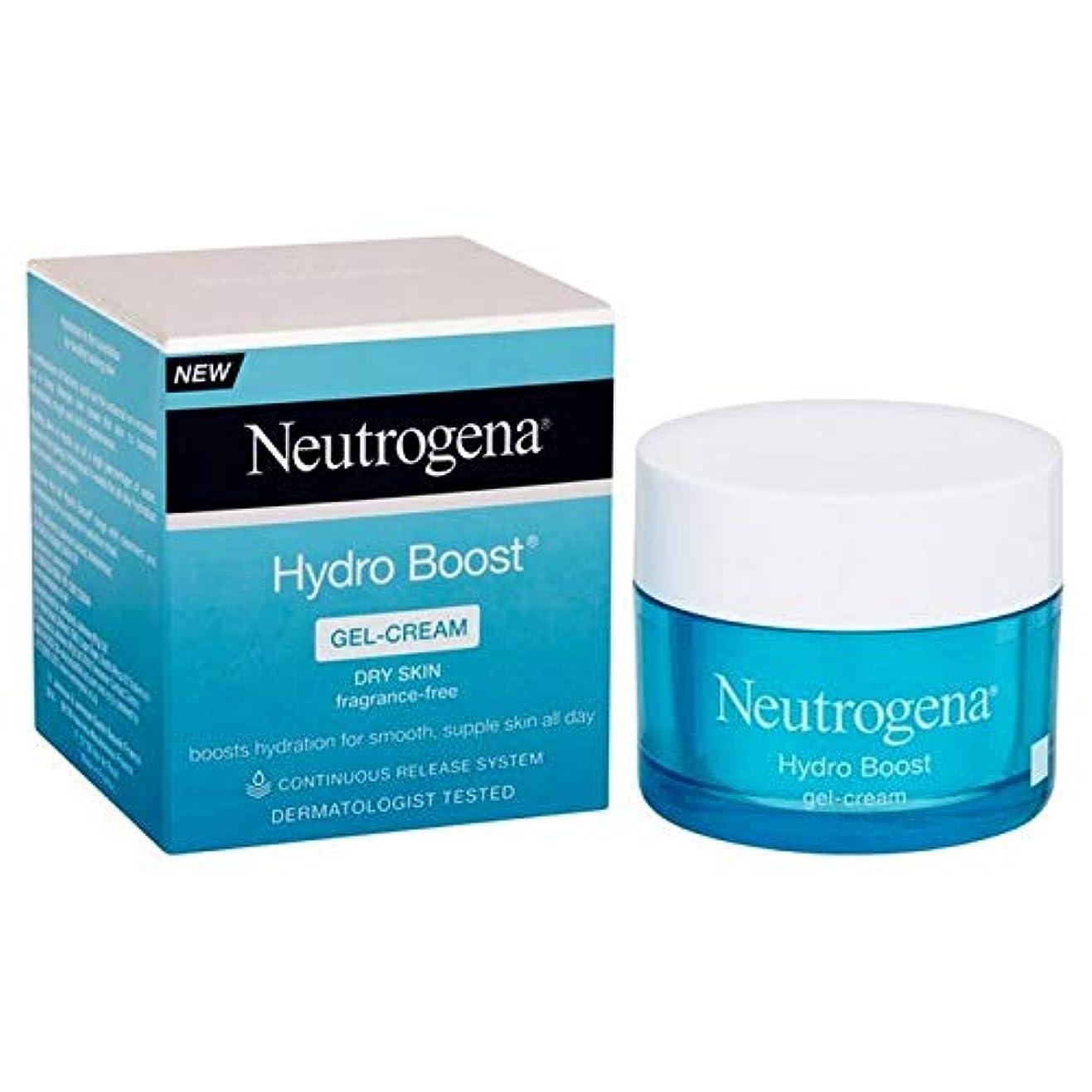 吐く可決先例[Neutrogena ] ニュートロジーナのハイドロブーストゲルクリーム50ミリリットル - Neutrogena Hydro Boost Gel Creme 50ml [並行輸入品]