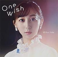 One Wish(初回限定盤CD+DVD) TVアニメ「キングスレイド 意志を継ぐものたち」新エンディングテーマ