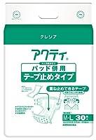 日本製紙 アクティ パッド併用テープ止めタイプ M-L30枚 x1個 Japan
