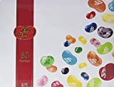 Jelly belly pack regalo 50 sabores oficiales - 600 g
