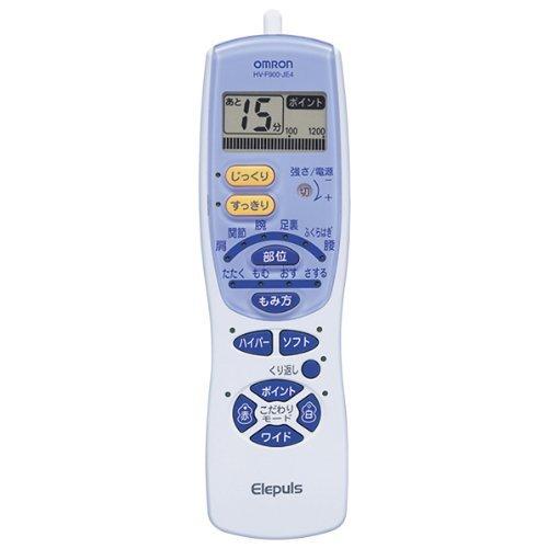 オムロン 低周波治療器 Elepuls エディオンオリジナル HVF900JE4