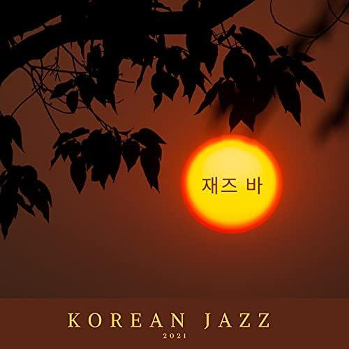 Korean Jazz