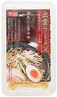 飛魚だしラーメン(醤油)2食