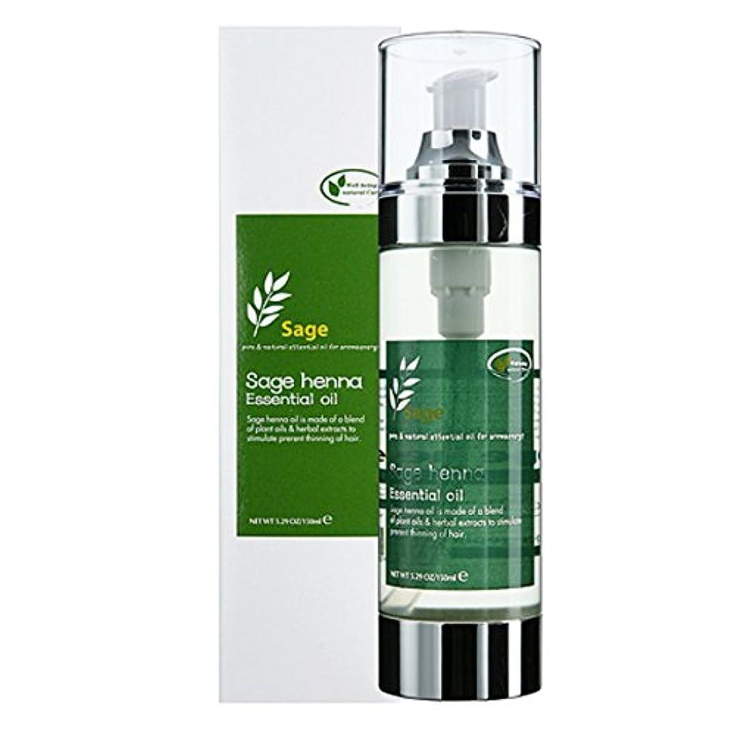 オーバーフロータイトル不十分な[Born/本] Born Sage Henna Essential Oil 150ml/本セージヘナエッセンシャルオイル(海外直送品)