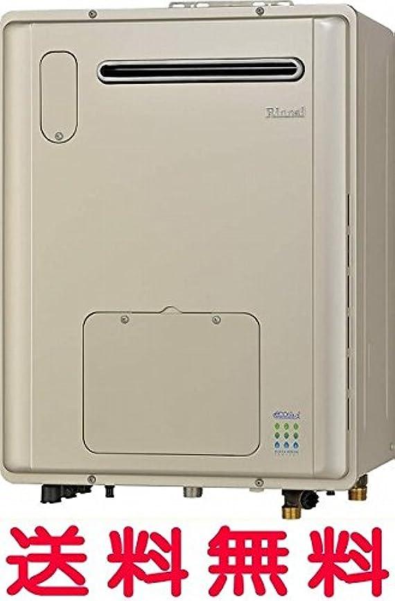 脱獄絶滅させるルネッサンスリンナイ ガス給湯暖房用熱源機 24号 【RVD-E2401AW2-1】【RVDE2401AW2-1】 ecoジョーズ フルオート 浴槽隣接設置タイプ 屋外据置型 給湯器 プロパンガス(LPG)