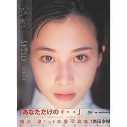 加藤浩次の家が豪邸なのは嫁の性格のおかげ?気になる年収は?