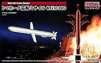 1/72 トマホーク 巡航ミサイル RGM-109 ファインモールド 新品