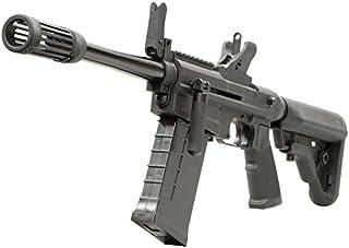PPS XM26 LSS ガスショットガン StandAlone (Japan ver.)