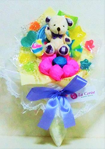 キャンディーブーケ 手持ちSサイズ シロクマさん(パープル)発表会 花束 (アイボリー)