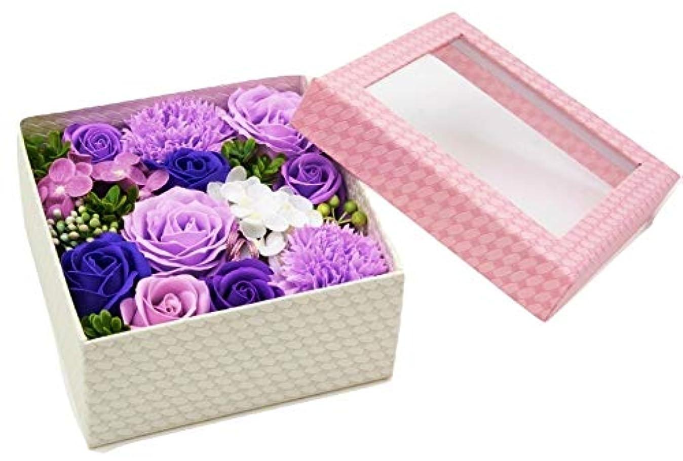 パン絵厳しいハーモニーボックス ソープフラワー フラワーソープ バラ 花束 人気 プレゼント ギフト お祝い 誕生日 女性 母の日 父の日 (パープル)