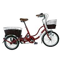 エスコ(ESCO) 三輪自転車 20インチ EA986YB-21A