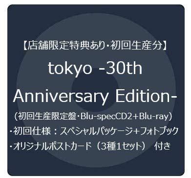 【店舗限定特典あり・初回生産分】tokyo -30th Anniversary Edition- (初回生産限定盤・Blu-specCD2+Blu-ray) + 初回仕様:スペシャルパッケージ + フォトブック + オリジナルポストカード(3種1セット)