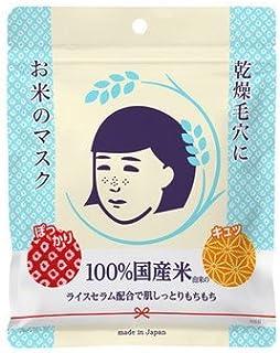 毛穴撫子 お米のマスク 10枚入 6個入りセット