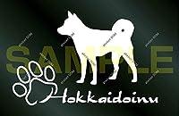 アトリエDOM DOG STICKER 少し大きめ 北海道犬 ライトグレー