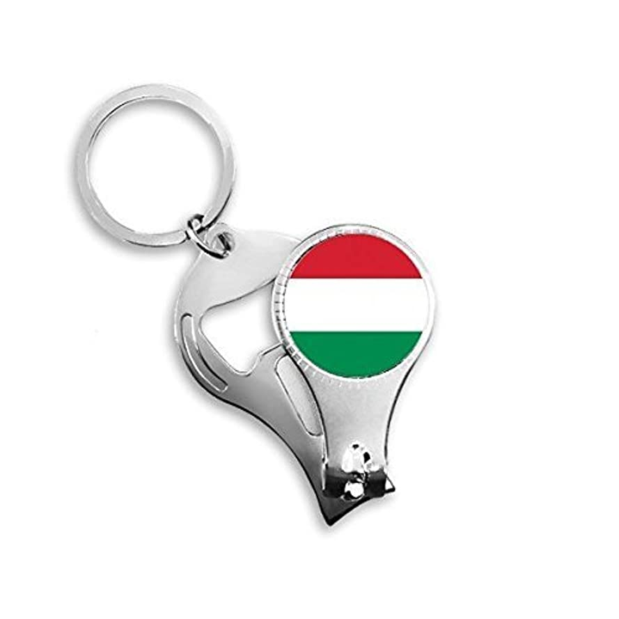 人道的通り抜ける慢なPINGFUFF HOME ハンガリー国旗ヨーロッパ国シンボルマークパターンメタルキーチェーンリング多機能ネイルクリッパー栓抜き車のキーチェーン最高のチャームギフト