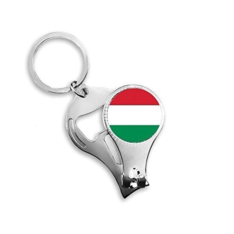 夢中作るガスPINGFUFF HOME ハンガリー国旗ヨーロッパ国シンボルマークパターンメタルキーチェーンリング多機能ネイルクリッパー栓抜き車のキーチェーン最高のチャームギフト