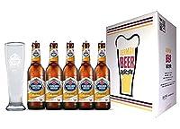 Schneider Weisse シュナイダーヴァイセ オリジナル ドイツビール 330ml×5本 専用グラス付きセット