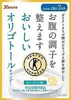 カンロ  おいしいオリゴトールキャンデー 42g ×4個