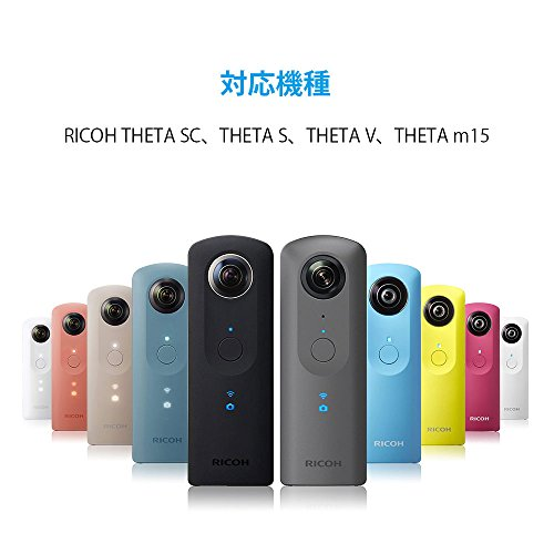 『Aobelieve RICOH THETA用キャリングケース ブラック THETA V、THETA S、THETA SC、THETA m15, THETAに対応 リコーシータ360度全天球カメラアクセサリー』の5枚目の画像